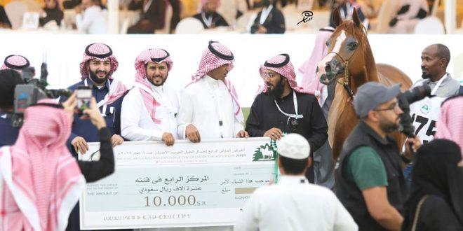 مربط سدير يحقق ثلاث ميداليات في بطولة مركز الملك عبدالعزيز الدولية للخيل العربية الأصيلة في نسختها الرابعة